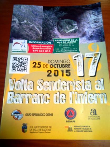 20151021214753-cartellgeginfern.jpg