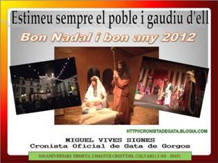 20111225214034-lameua2011-copia.jpg