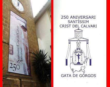 20120129221509-cartellilogo.jpg
