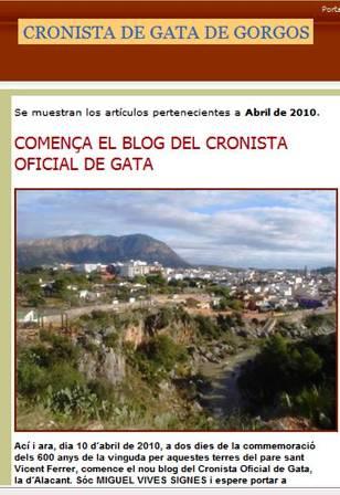 20120323222402-primerdiablog.jpg