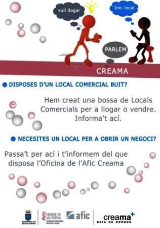 20121204231501-creamagata.jpg