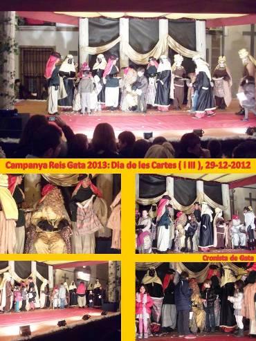 20121229230949-compopages2-copia.jpg