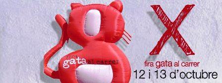 20130911212515-anuncifiragac.jpg