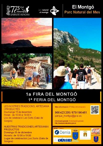 20131211214936-poster-fira-montgo.jpg
