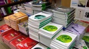 20151112113011-llibres.jpg